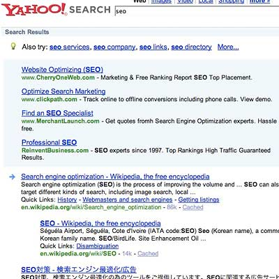 Yahoo Search Results & SEO